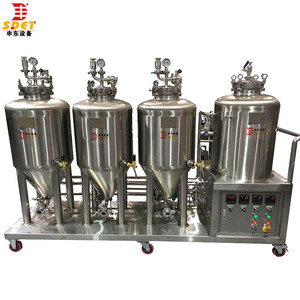 50L 60l 100l home craft beer brew grain equipment kettle latest