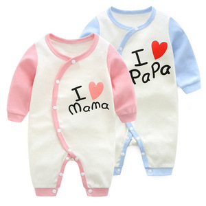 594be767b China Best Infant Clothing