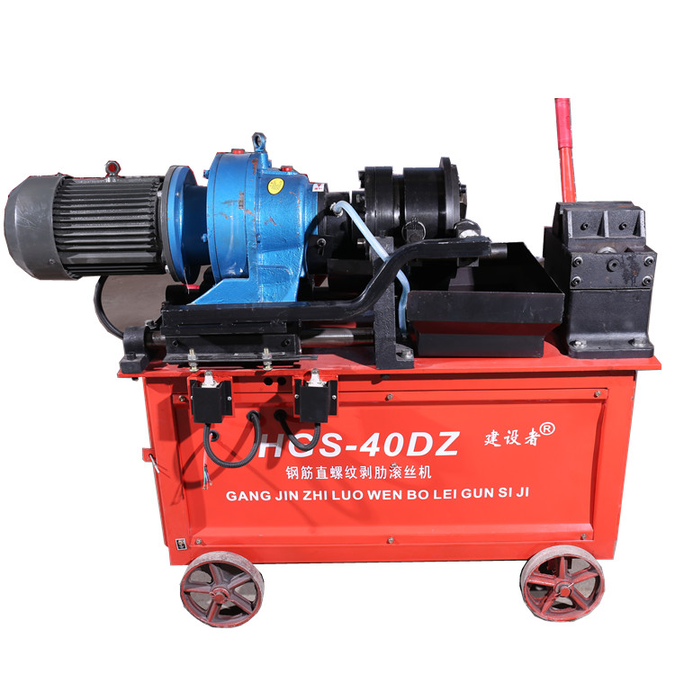 HGS40 construction rebar used thread rolling machine