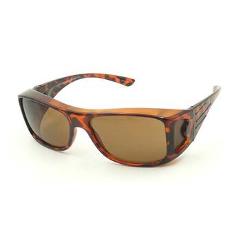 73a1cc1e27 Boating Fishing Driving Sun Shield Polarized Fit Over Sunglasses ...