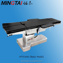 CE Approved Hydraulic Surgical Operating Table For hospital&clinic