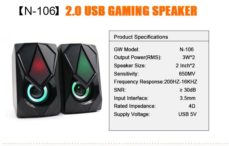 Hot Sale desktop pc Gaming 2.0 Speaker System