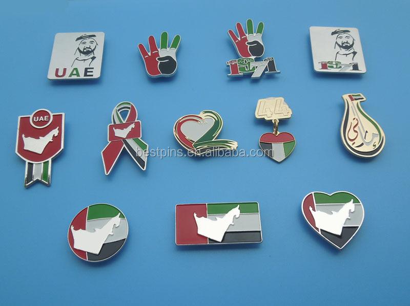 Bahrain Lapel Pin Badge Engraved Personalised Box