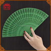 chinese personalized hand fan business gift decorative hand fans spanish wooden hand fans GYSC101-8