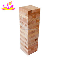 High quality educational construction toys wooden outdoor building blocks for adults W01A204