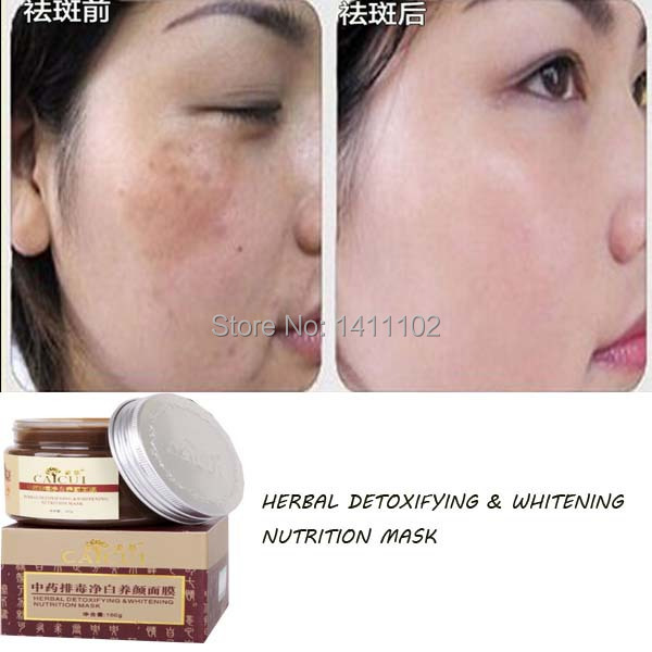 silk 39 n clear soin du visage traitement anti acn. Black Bedroom Furniture Sets. Home Design Ideas