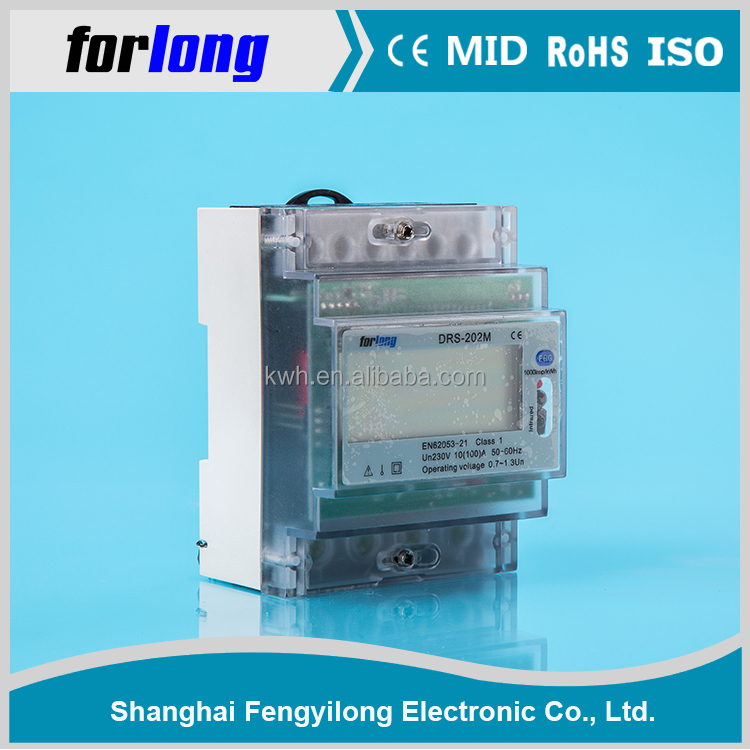 China Top Quality Supplier Power Usage Monitor