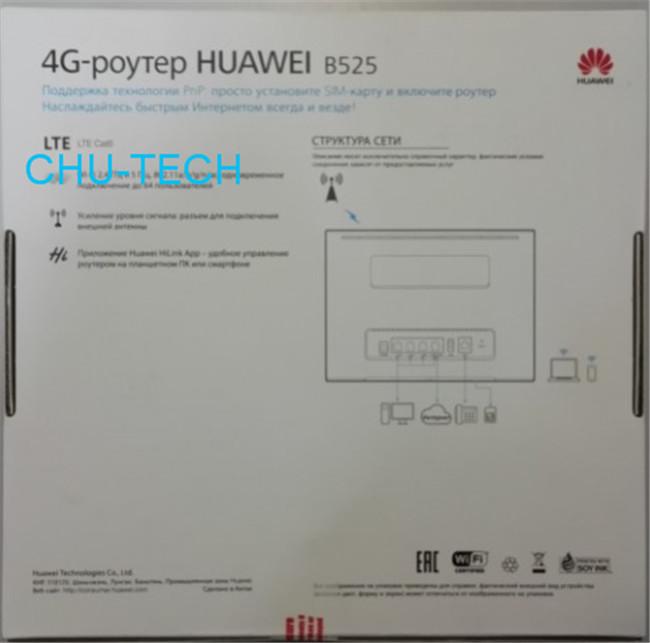 unlocked Huawei B525 4G LTE Cat6 300M Wireless Router 4 x RJ45 Gigabit  Ethernet ports 1WLAN plus 2pcs antenna, View Huawei B525, Product Details  from