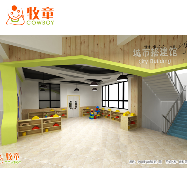 Modern Style High Quality Kids Daycare Furniture