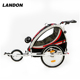 Baby Trailer 2 baby bicycle child 1 or 2 kids 3 wheel bicycle for twins folding bicycle