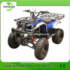 newest attracted chinese cheap and useful powerful atv 250cc for adults
