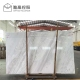 White Carrara Volakas Floor Marble Slab
