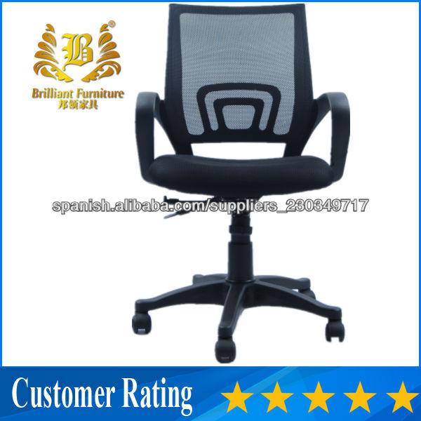 Sillas sillas de oficina econ micas silla de malla sillas for Sillas operativas para oficina