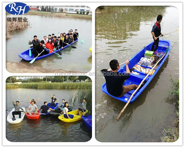2019 new style factory manufacture plastic small fishing boats 2m for sale