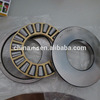 T 441 Inch bearing tapered thrust roller bearing T441