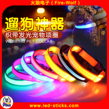 LED Nylon Material Pet Collar Making Supplies China 2017 Battery Operated LED Pet Collar