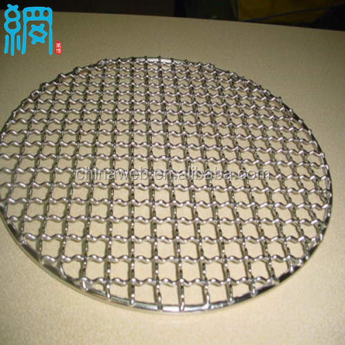 Cheap Price !! Round BBQ Grill Grate