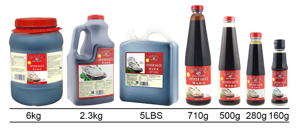 Chinese Oyster Sauce for supermarkets 160g 150ml