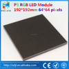 High definition 192*192mm P3 RGB SMD led module display cabinet with CE&ROHS