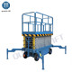 6meters to 18meters Hydraulic mobile home towable scissor lift for painting