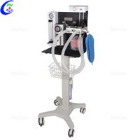 MCA-100 Animal Clinical Veterinary Anesthesia Equipments Price
