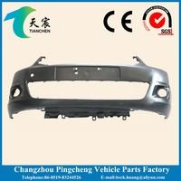 car bumper or repair kit for citroen new elysee 1608698780