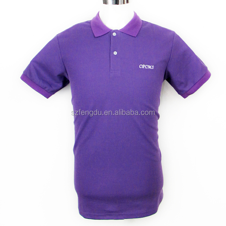 2017 New Style Unbranded Purple Blank Polo Shirts For Men And Women