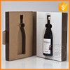 Multi-layer corrugated paper box for wine packing portable