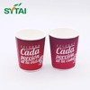 4 Color Print Design Disposable Ripple Paper Cups with Factory Price