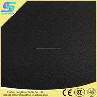 100% Polyester Low Stretch Silk Grab Wool Health Plain Fabric