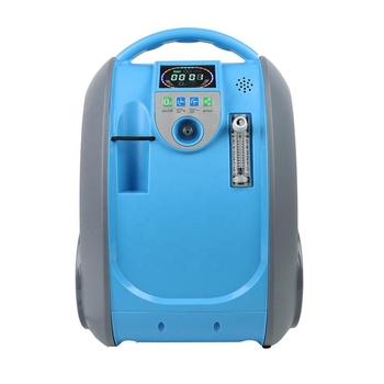Amazon portable oxygen concentrator with battery for health care