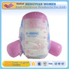 Wholesale Disposable Economic Baby Diaper with OEM Brand