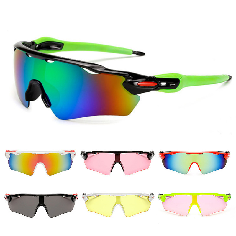 Cycling Sunglasses Outdoor Sports Sunglasses Polarized Sunglasses