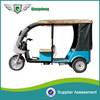 china supplier best bajaj three wheeler price