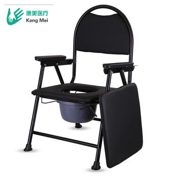 Stoelen Voor Ouderen.Toiletbril Frame En Wc Rails Handicap Wc Stoel Voor Ouderen Buy