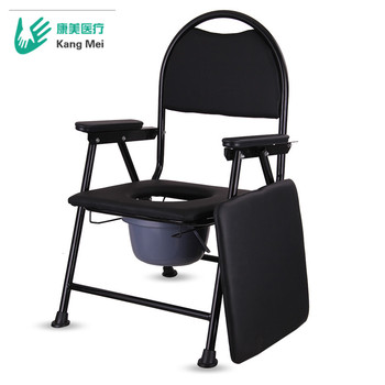 Toilet seat frame and toilet rails handicap Toilet chair for elderly  sc 1 st  Alibaba & Toilet Seat Frame And Toilet Rails Handicap Toilet Chair For Elderly ...