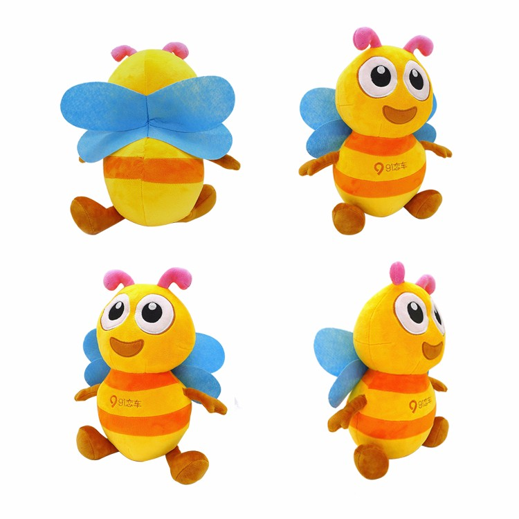 Custom high quality christmas gift plush toys plush bee mascot