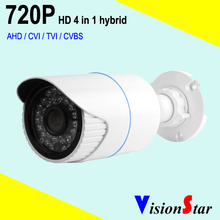 Best home surveillance camera CCTV HD Hybrid 720p security video system 1.0mp