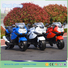 Chinese kids plastic motorcycle 24v electric motorcycle cheap chinese kids ride on plastic motorcycle