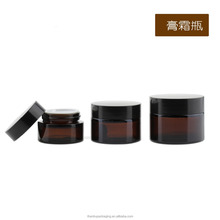 5g 10g 20g 30g 50g amber skin care cream glass bottle with screw cap