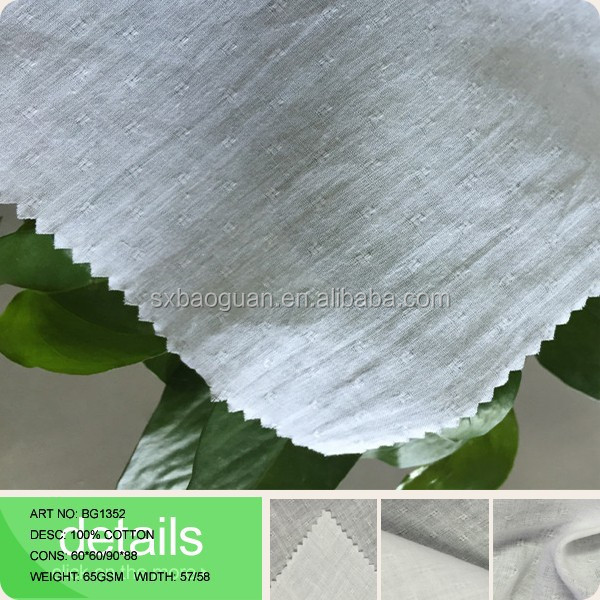 Gauze Leno, Gauze Leno Suppliers and Manufacturers at Alibaba.com