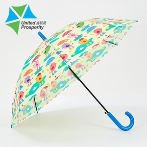 Child Cute Top Sale Spring Umbrella