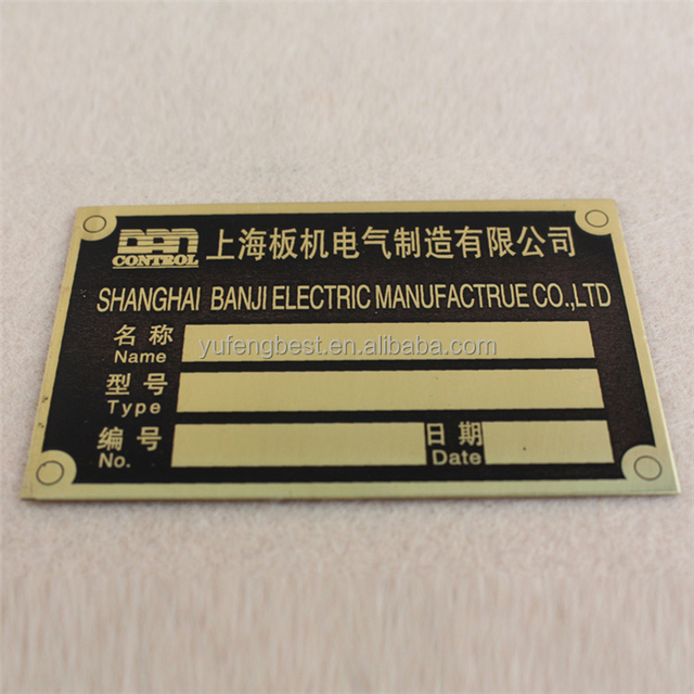 Buy Cheap China D All Car Brands Logo Products Find China D All - Car sign with nameswholesale no drill led car logo with names laser lights with car
