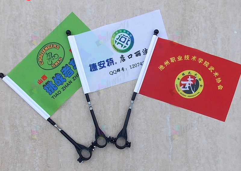 China Cycling Flags, China Cycling Flags Manufacturers and