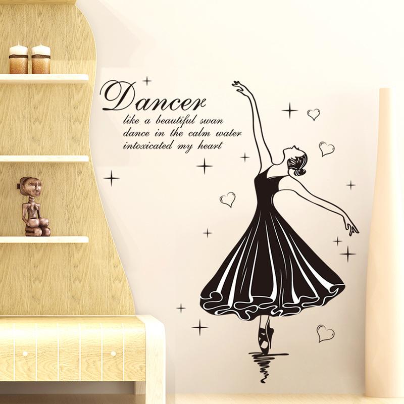 Decoration Chambre Danse Latine
