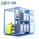 demineralization plant EDI 10T water treatment for medicine industry, eletron industry produce ultra pure water