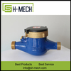 High pressure low cost stainless steel water meter