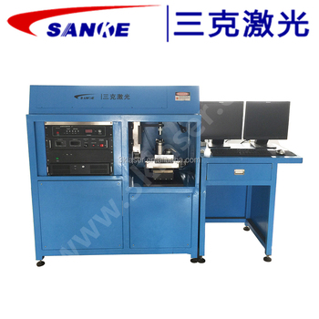 Laser drilling system wire drawing die punching machine laser ...