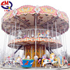 /product-detail/china-merry-go-round-kiddie-rides-used-for-carousel-price-60407886963.html