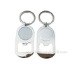 Custom blank metal keychain bottle opener/beer bottle opener